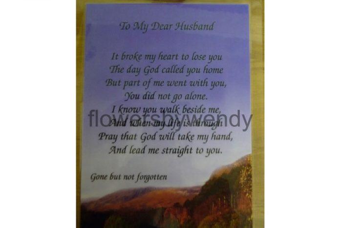 To My Dear Husband